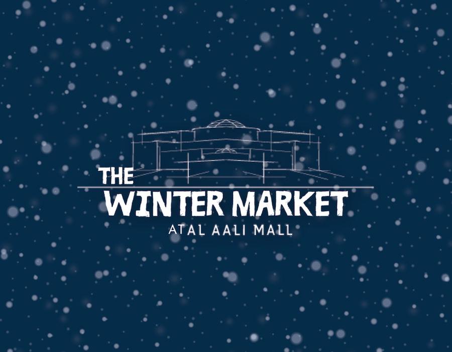 The Winter Market Event at Al aali Mall