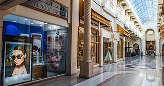 Explore Al Aali Mall shops