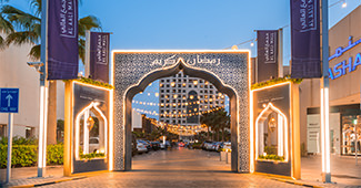 Decorated Al Aali Mall front view